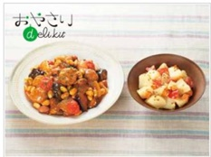 キット・鶏肉団子と4種のお豆のトマトソース煮込みセット
