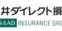 自動車保険の三井ダイレクト損保