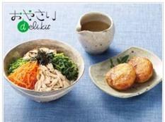 キット・奄美を味わう郷土料理 鶏飯セット