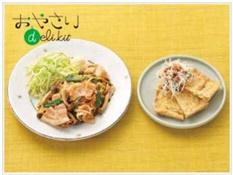キット・ダシ香る いなか豚の生姜焼き炒めセット