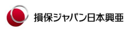 自動車保険の損保ジャパン日本興亜