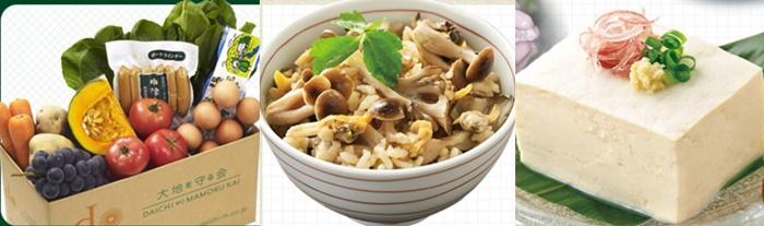 大地宅配の野菜と豆腐