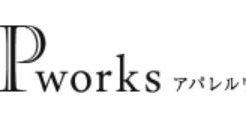 アパレルワークス(AP works)