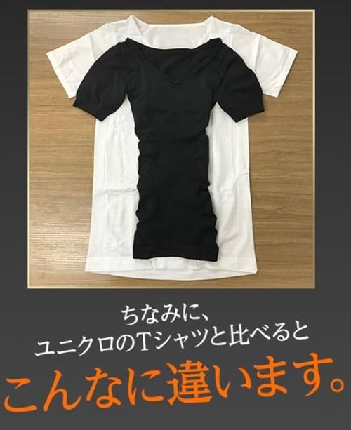 金剛筋シャツとユニクロのTシャツの比較
