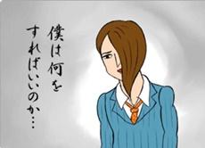 ウズキャリ第二新卒(旧:第二新卒ナビ)3