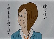 ウズキャリ第二新卒(旧:第二新卒ナビ)5