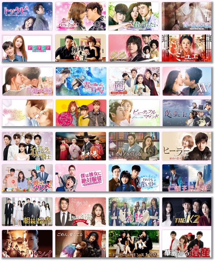 U-NEXTのアジア系・韓流系のドラマ
