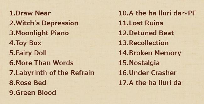 ルフランの地下迷宮と魔女ノ旅団、サウンドトラック